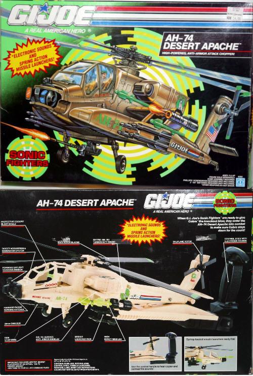 G I JOE PART 1992 Desert Apache AH-74 Helicopter      Green Anti-Tank Missile